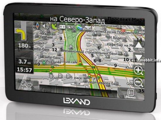 Lexand ST-610 HD