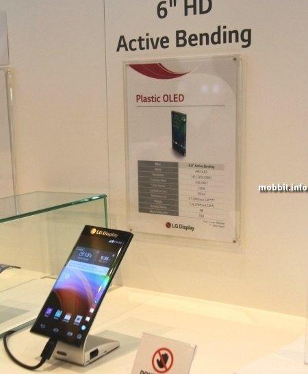 LG готовит смартфон с двумя боковыми экранами?