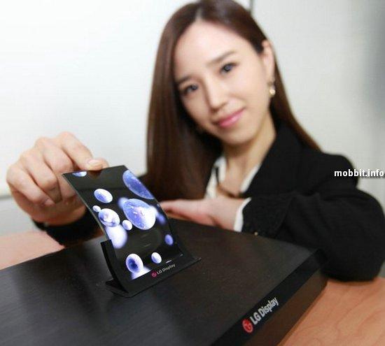 LG представила первый в мире гибкий OLED-экран для смартфонов