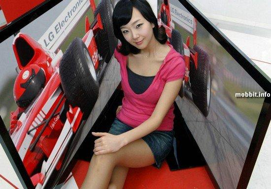 LG Skinny Frame