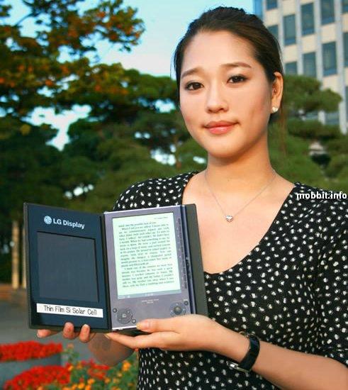 e-Book LG Solar Cell