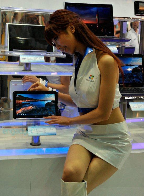 LG UX10