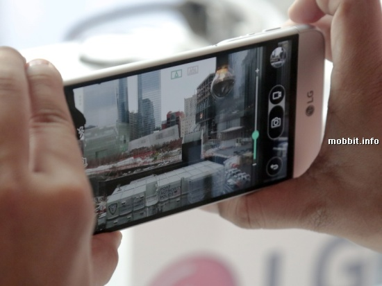LG UX 5.0 for LG G5