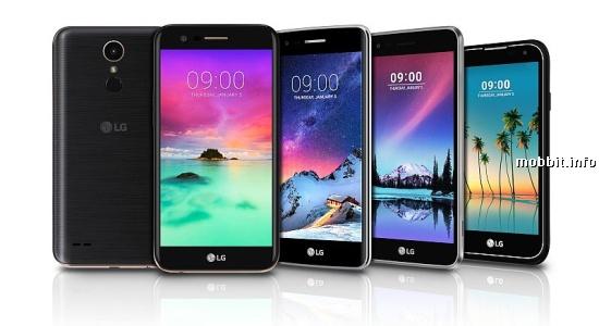 LG K-series 2017