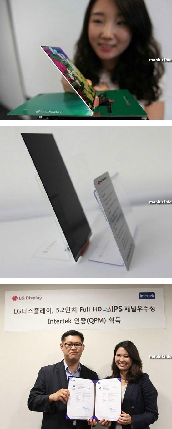Самая тонкая в мире ЖК-панель с разрешением Full HD для смартфонов