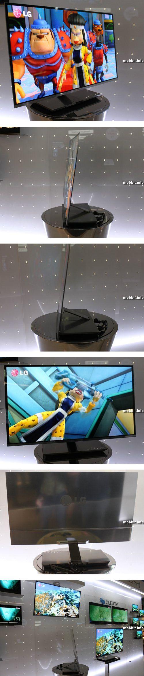 LG OLED 3D-телевизор