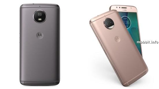 Moto G5S и Moto G5S Plus