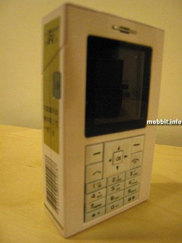 marlboro-phone