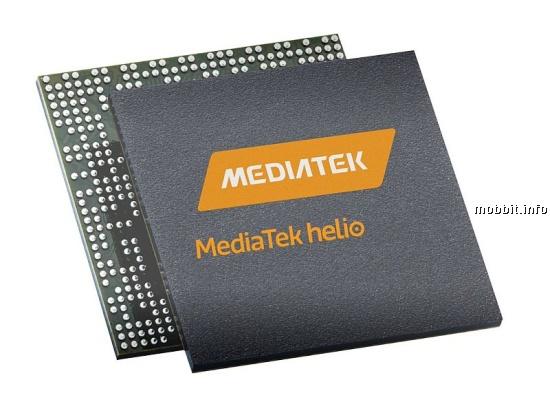 MediaTek Helio X23 и Helio X27