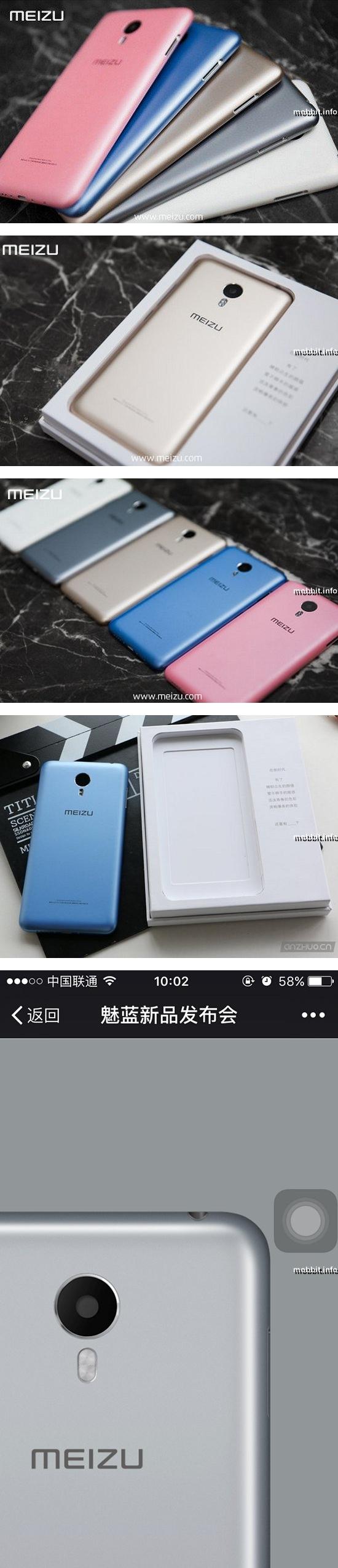 Необъявленный 5, 5-дюймовый смартфон Meizu Blue Charm