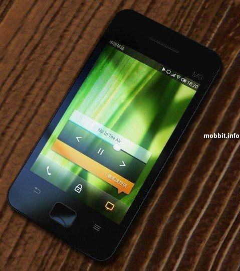 iPod Touch или M9II?