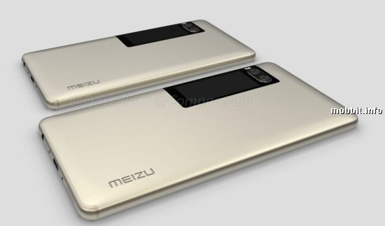 Meizu Pro 7 Plus Exynos 8895
