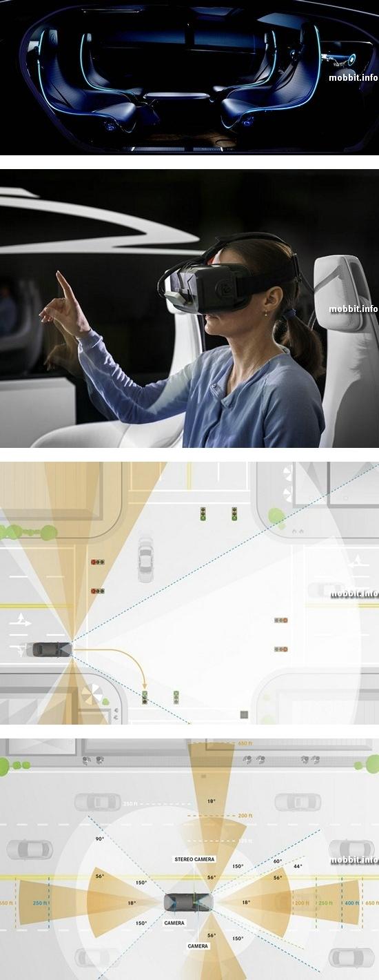 Салон автомобилей будущего от Mercedes