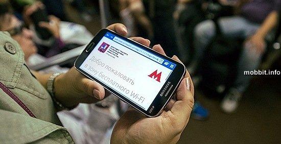 В поездах московского метро можно будет заряжать гаджеты