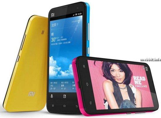 Смартфон Xiaomi Phone 2