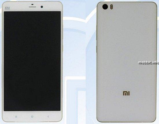 Xiaomi Mi5 Plus