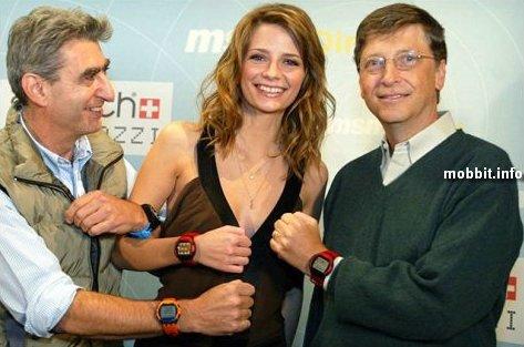 Microsoft тоже готовит «умные» часы?