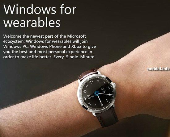 Концепт «умных» часов Microsoft