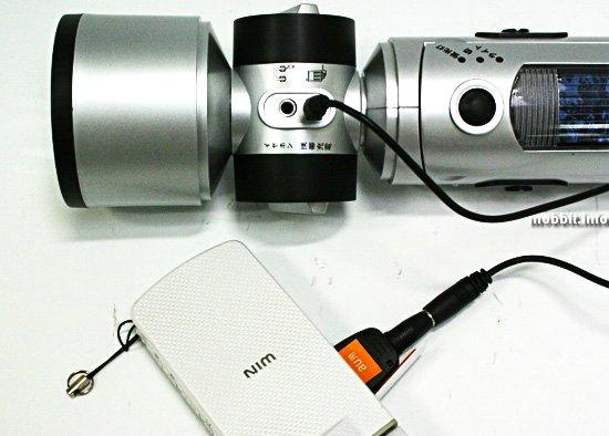 Sterling Multi PowerStation 5600