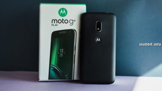 Moto G4 Play Nougat