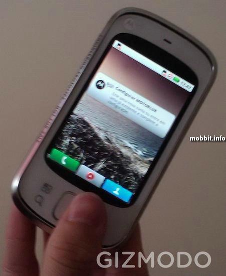 Загадочный Android-смартфон Motorola