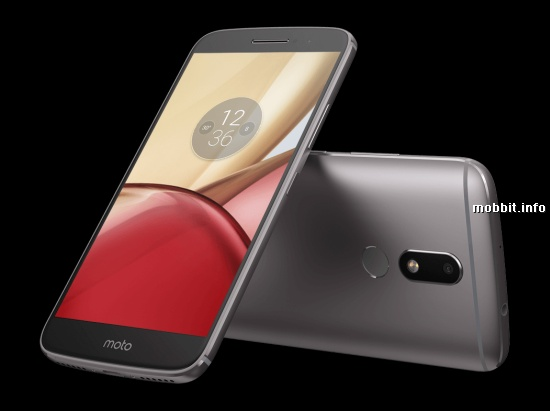 Moto M Grey Color