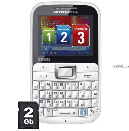Motorola Motokey EX117