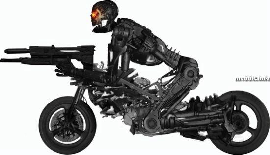 Мототерминатор