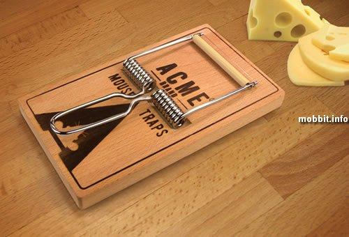 Набор-мышеловка для нарезки сыра