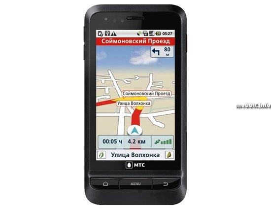 Первый в мире смартфон с ГЛОНАСС