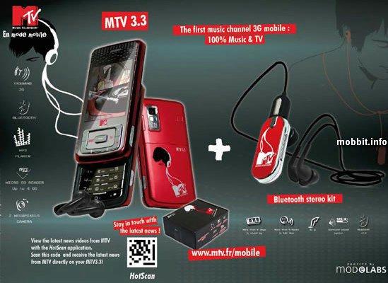 MTV-телефон
