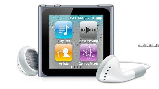Компания Apple анонсировала новую версию медиаплеера iPod nano.