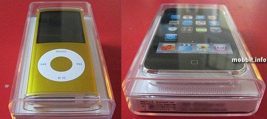 HTC iPod nano 4G и iPod touch 2G