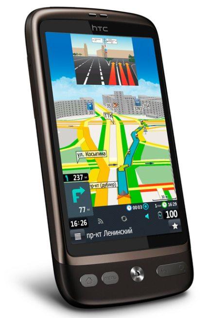 Тестируем навигационные системы: чьи «пробки» дешевле?