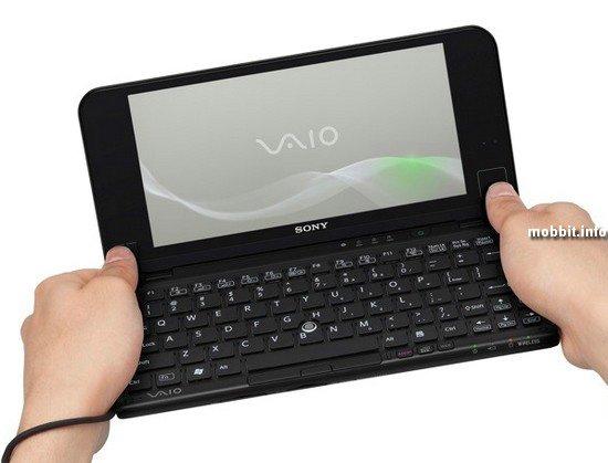 Новые Sony Vaio P