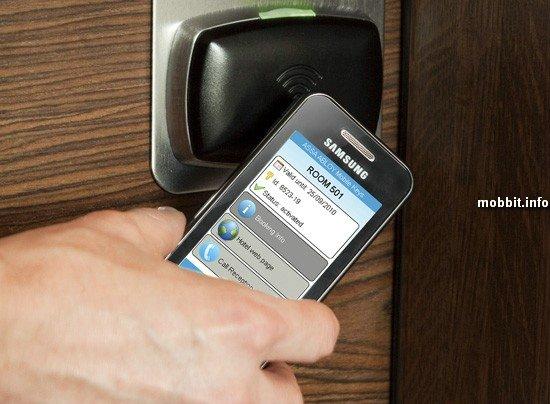 Новый – дешевый и энергоэффективный - чип NFC от Qualcomm