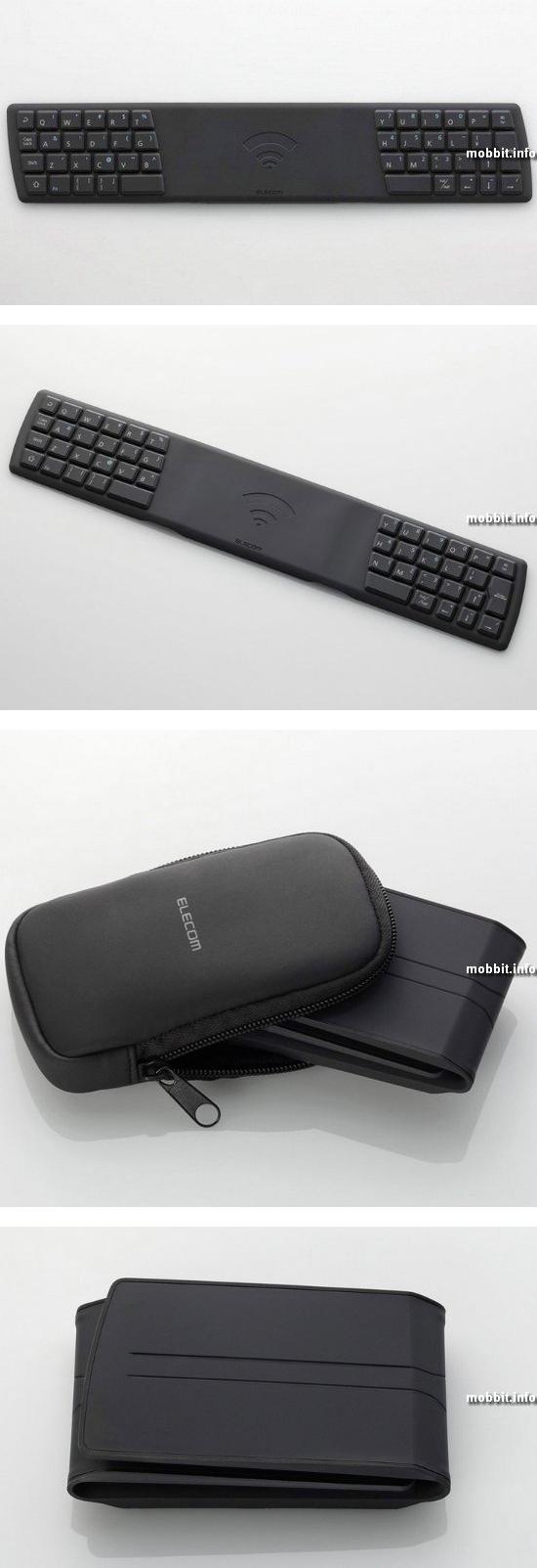 Складная NFC-клавиатура для смартфона