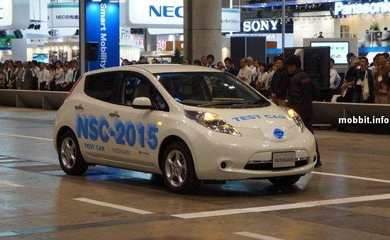 NSC-2015