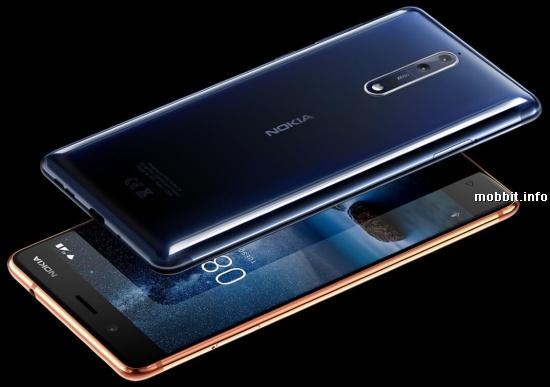 Nokia 8 Sales