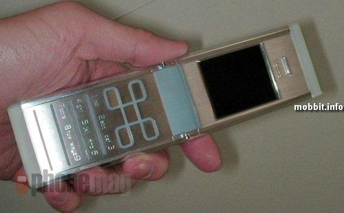 Nokia Remade
