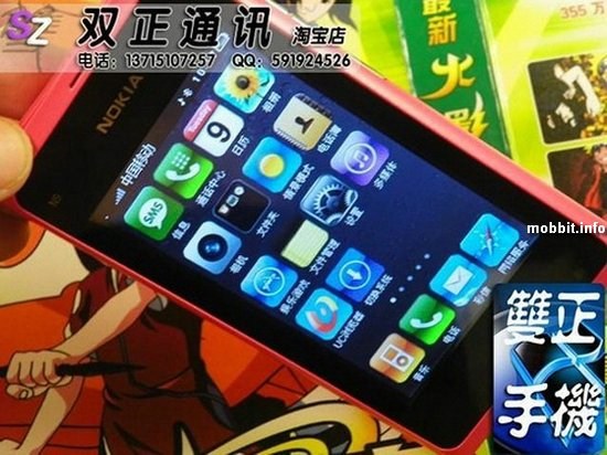 Очередной китайский клон Nokia N9
