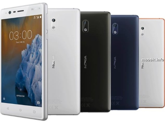 Nokia 3 Sales