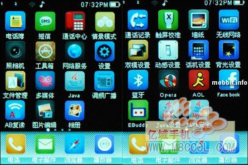 Китайский Nokia N93