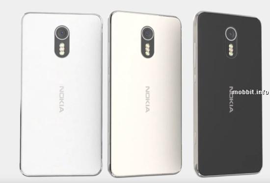 Nokia P1 Renders