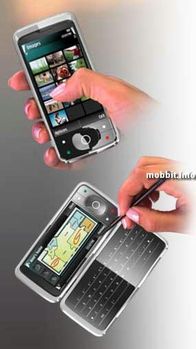 Nokia s60 concept