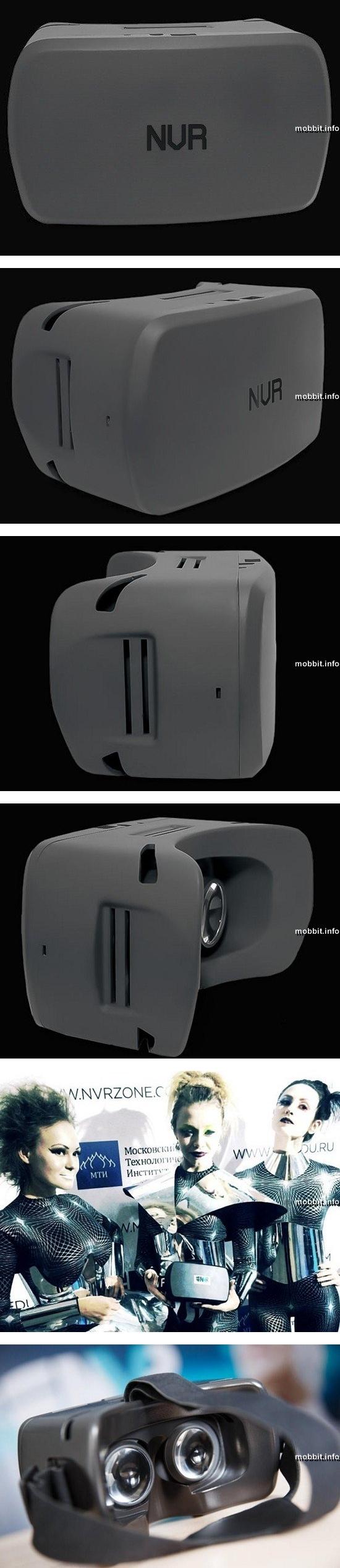 NVR-шлем