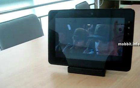 OGT Tablet