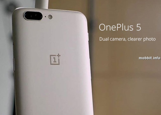 OnePlus 5 Mint Gold
