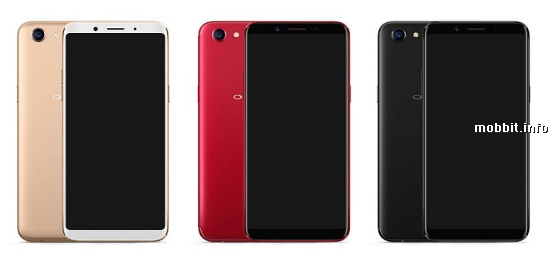 Oppo F5 Official