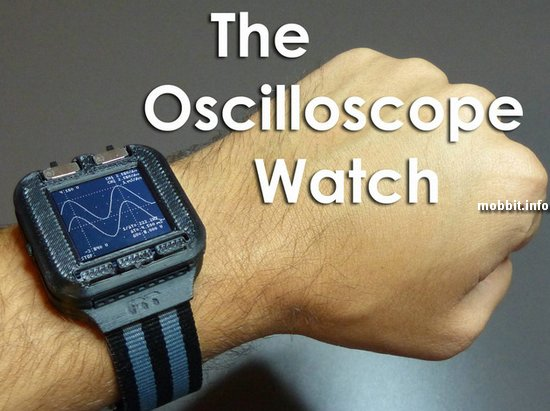 Oscilloscope Watch